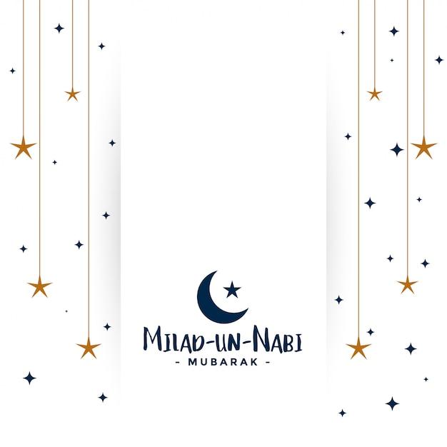 Tło Festiwalu Milad-un-nabi Mubarak Darmowych Wektorów