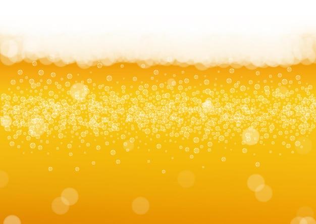 Tło Piwa Rzemieślniczego. Plusk Piwa. Pianka Oktoberfest. świąteczny Kufel Piwa Z Realistycznymi Białymi Bąbelkami. Premium Wektorów
