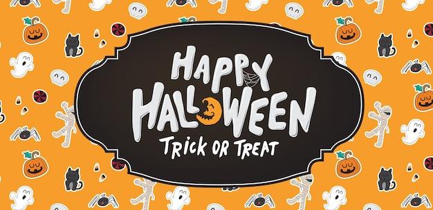 Tło Transparent Halloween, Wzór Z Ikonami Halloween. Premium Wektorów