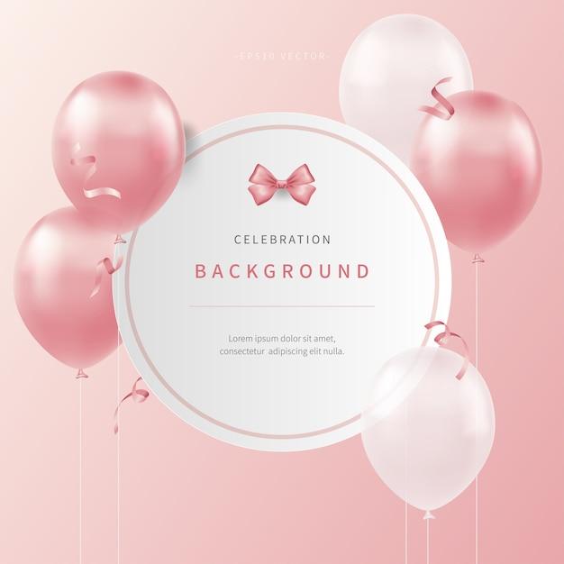 Tło Uroczystości Z Miękkich Kolorowych Balonów Realistycznych Premium Wektorów