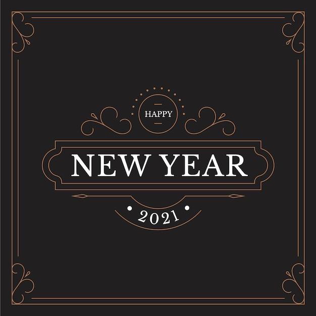 Tło Wzór Nowego Roku 2021 Darmowych Wektorów