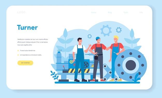 Tokarka Lub Baner Internetowy Lub Strona Docelowa Premium Wektorów