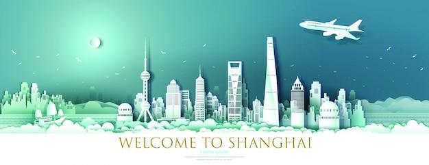 Tour landmark centrum szanghaju z transparentem miejskiego wieżowca Premium Wektorów