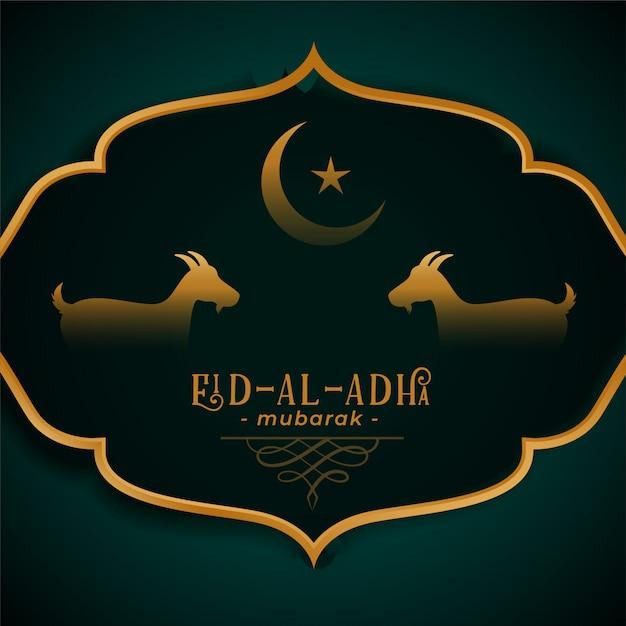 Tradycyjna Karta Festiwalu Eid Al Adha Darmowych Wektorów