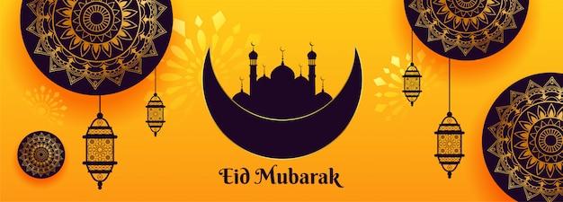 Tradycyjny Festiwal Eid Ozdobny Projekt Islamskiego Sztandaru Darmowych Wektorów
