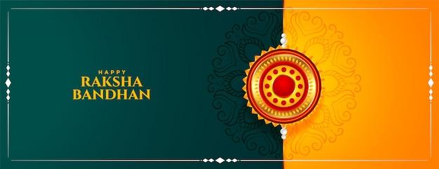 Tradycyjny Hinduski Baner Festiwalu Raksha Bandhan Darmowych Wektorów