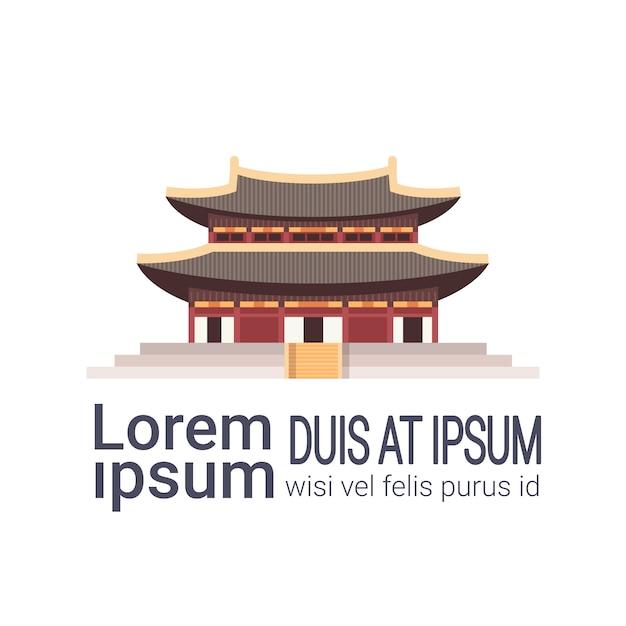Tradycyjny Korea świątyni Budynek Odizolowywający Premium Wektorów