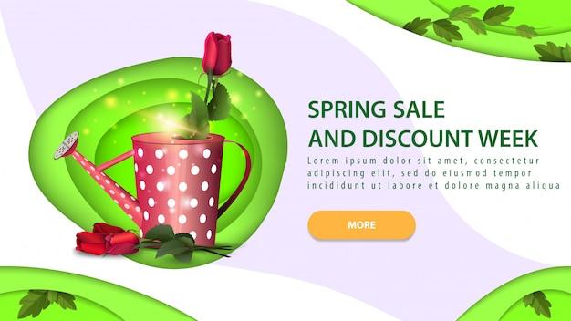 Tydzień wiosennej sprzedaży i rabatów Premium Wektorów