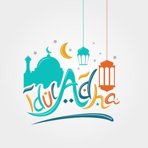 Typografia Eid Al Adha Z Meczetową Sylwetką Premium Wektorów