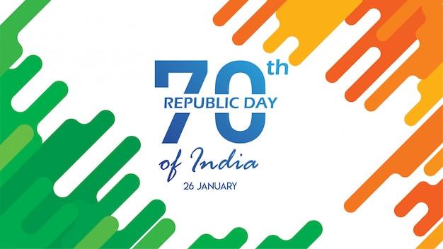 Ulotka na dzień republiki indii 26 stycznia Premium Wektorów