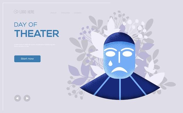 Ulotka Z Koncepcją Maski Płaczącej, Baner Internetowy, Nagłówek Interfejsu Użytkownika, Wejście Do Witryny. Premium Wektorów