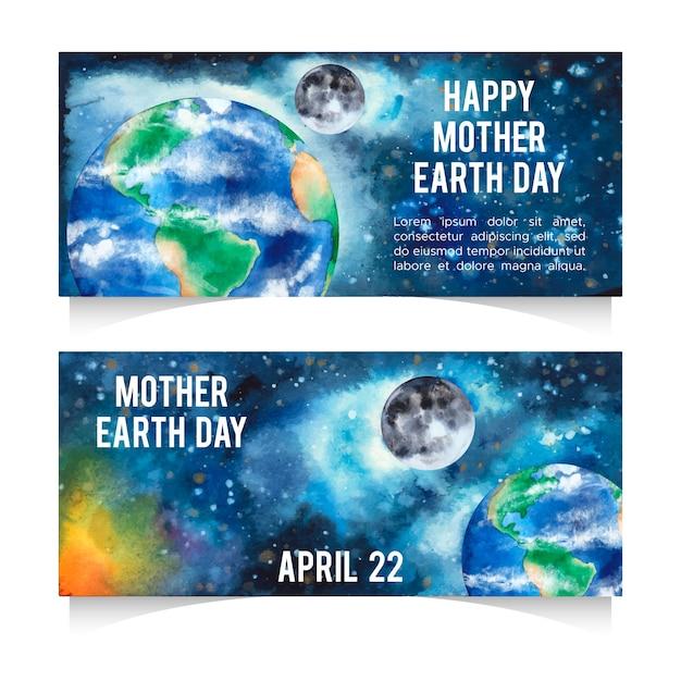 Ustaw Baner Dzień Matki Akwarela Ziemi Darmowych Wektorów