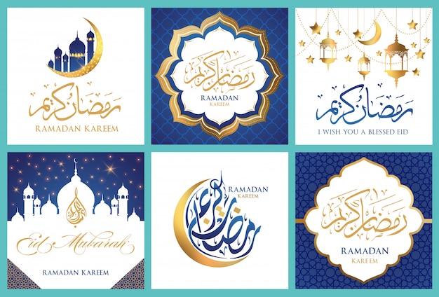 Ustaw księżyc ramadan kareem kaligrafia arabska. Premium Wektorów