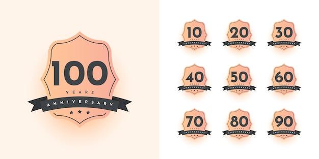 Ustaw Projekt Rocznicy Od 10 Do 100 Lat Premium Wektorów