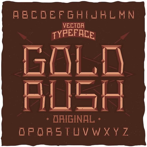 Vintage Czcionka O Nazwie Gold Rush. Darmowych Wektorów