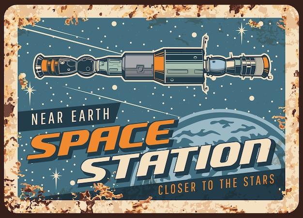 W Pobliżu Stacji Kosmicznej Ziemi Zardzewiały Metalowy Talerz Premium Wektorów