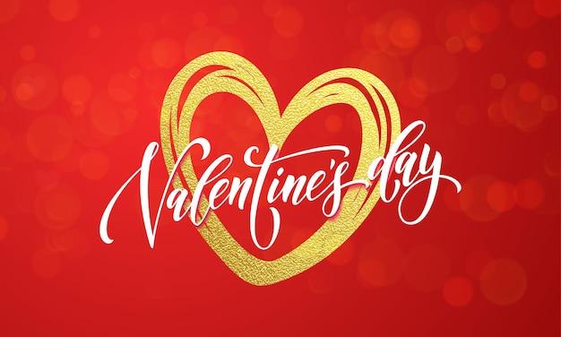 Walentynki Girlanda światła I Wzór Serca Na Tle Czerwonej Kartki Premium Premium Wektorów