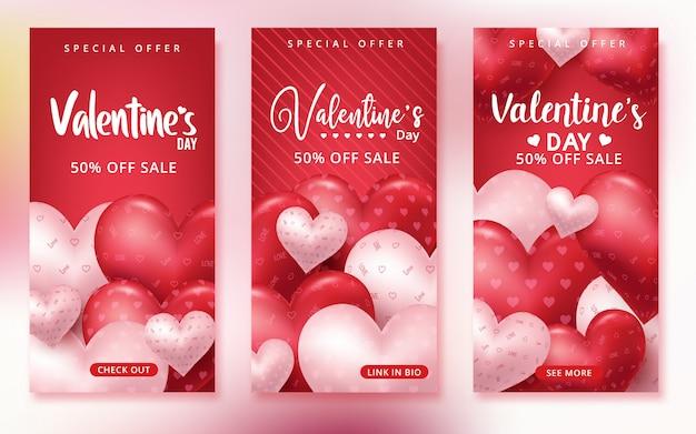 Walentynki Sprzedaż Tło Z Balonów W Kształcie Serca. Premium Wektorów