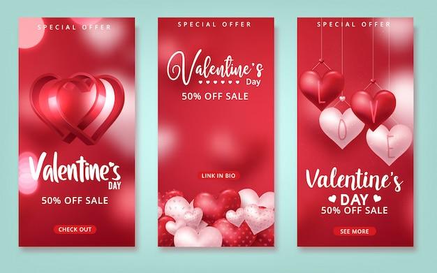 Walentynki Sprzedaż Wektor Z Czerwonymi Balonami W Kształcie Serca W Czerwonym Tle Na Walentynki Premium Wektorów