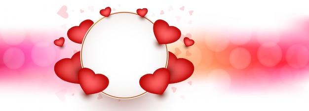 Walentynki Z Ozdobnym Wzorem Serca Darmowych Wektorów