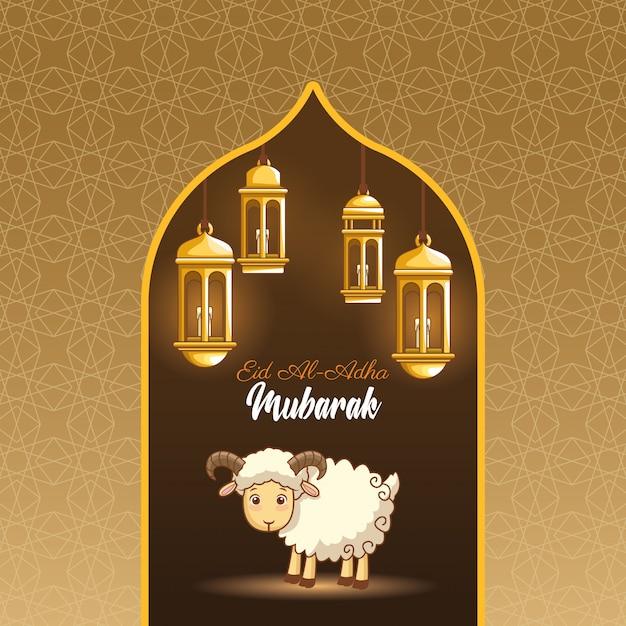 Ważny festiwal muzułmanów Darmowych Wektorów