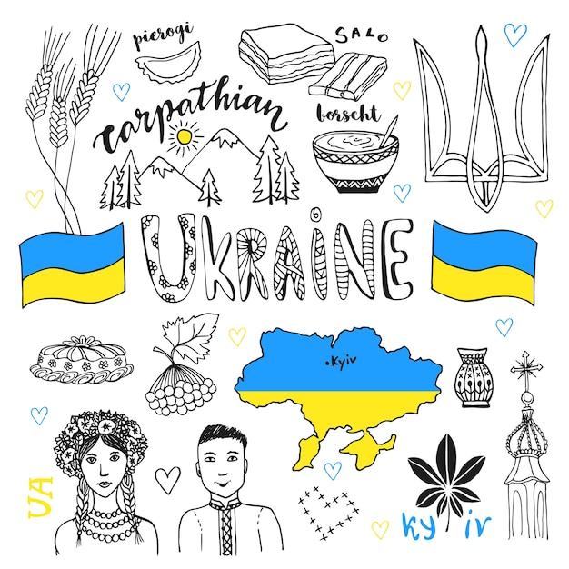 Wektor Ręcznie Rysowane Grafiki Liniowej Zestaw Znaków Ukrainy I Znaków Ludzi. Kolekcja Ukraiński Ikony Z żywności Tradycji Premium Wektorów