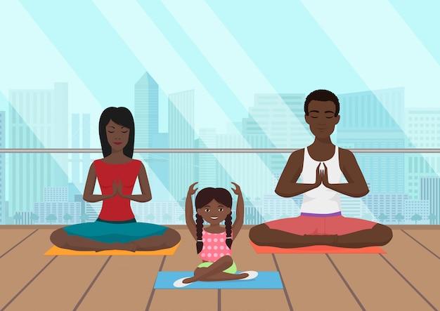 Wektorowa ilustracja czarnego afrykanina rodzina medytuje w sala fitness na nowożytnym mieście. Premium Wektorów