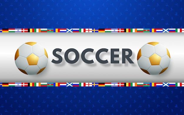 Wektorowa Ilustracja Futbolowy Puchar 2020 Premium Wektorów