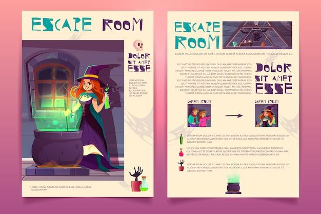 Wektorowy broszurka szablon z pokojem ucieczki od czarownica hous Darmowych Wektorów