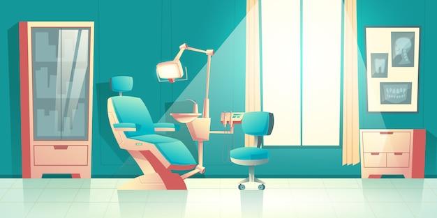 Wektorowy gabinet dentysta, kreskówki wnętrze z wygodnym krzesłem Darmowych Wektorów