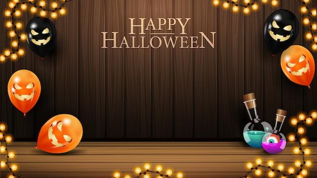 Wesołego halloween, pozioma rama z drewnianą ścianą i balony halloween Premium Wektorów