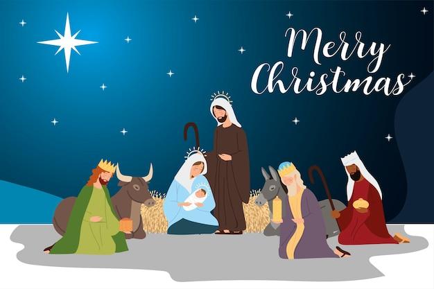 Wesołych świąt Bożego Narodzenia Maryja Józef Dziecko Jezus Mądrzy Królowie I Zwierzęta żłobie Scena Ilustracji Wektorowych Premium Wektorów