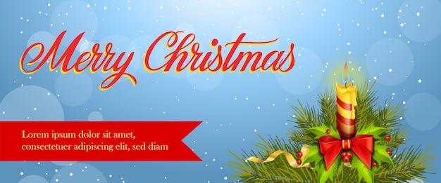 Wesołych świąt bożego narodzenia projekt banera. płonąca świeca Darmowych Wektorów