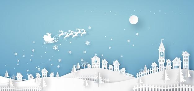 Wesołych świąt Bożego Narodzenia W Zimowy Pejzaż Z Domów I Budynków I święty Mikołaj Na Niebie Premium Wektorów