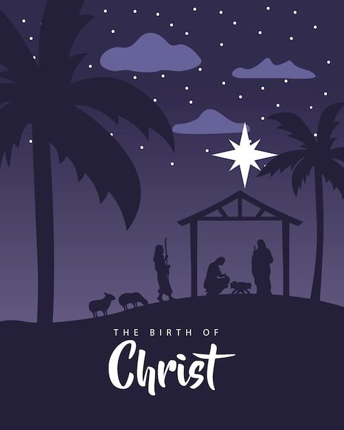 Wesołych świąt Bożego Narodzenia żłobie Scena Ze świętą Rodziną W Stajni I Ilustracji Zwierząt Premium Wektorów