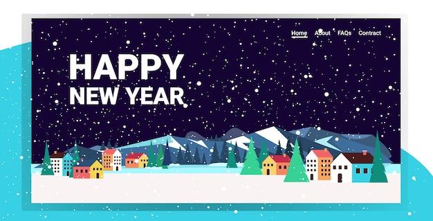 Wesołych świąt Szczęśliwego Nowego Roku Ferie Zimowe Koncepcja Uroczystości Noc Krajobraz Tło Pozioma Strona Docelowa Premium Wektorów