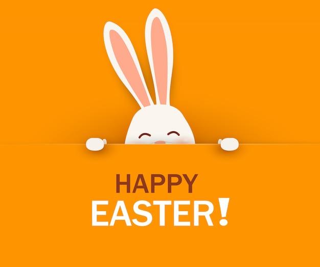 Wesołych świąt Wielkanocnych Premium Wektorów