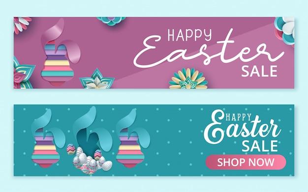 Wielkanocny sztandar sprzedaż z pięknymi kolorowymi jajkami. Premium Wektorów