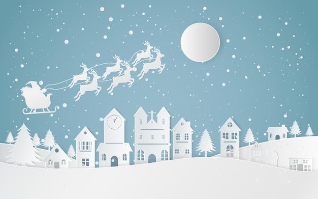 Winter Snow Landscape City Szczęśliwego Nowego Roku I Wesołych świąt, Sztuki Papieru I Rzemiosła. Premium Wektorów
