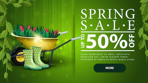 Wiosenna Wyprzedaż, Zielony Poziomy Zniżki Nowoczesny Baner Premium Wektorów