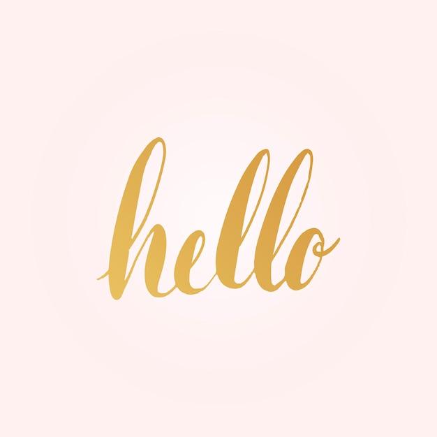 Witam Pozdrowienia Styl Typografii Wektor Darmowych Wektorów