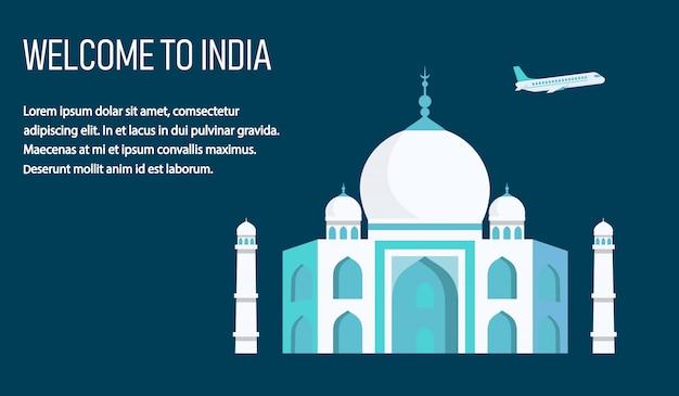 Witamy W Indiach Napis Płaski Szablon Transparent. Premium Wektorów