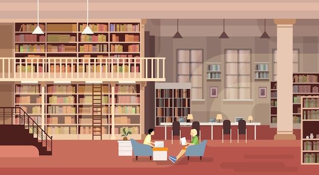 Wnętrze Biblioteki Półki Premium Wektorów