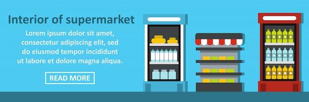 Wnętrze Horyzontalnego Sztandaru Supermarketa Pojęcie Premium Wektorów