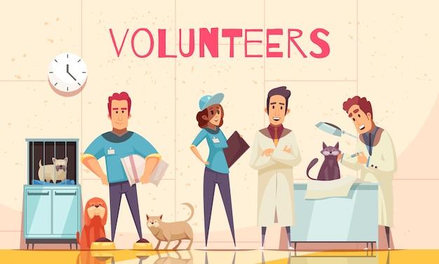 Wolontariusze Mieszkają Z Weterynarzem W Klinice Weterynaryjnej Badającej Chore Zwierzę Dostarczone Przez Wolontariuszy Darmowych Wektorów
