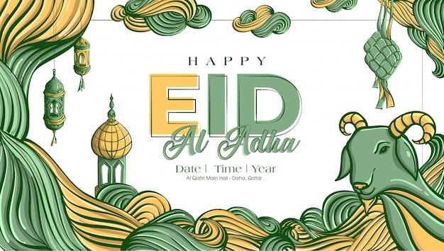 Wręcza Patroszoną Ilustrację Eid Al Adha Lub Qurban Dni Powitania Pojęcie Darmowych Wektorów