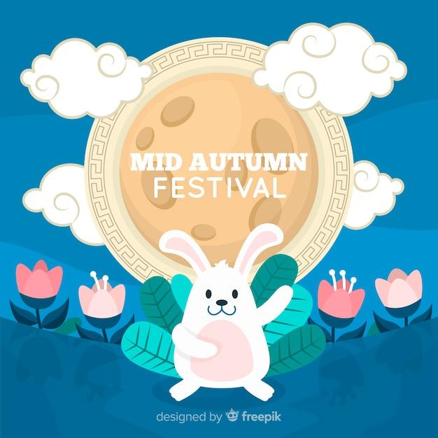 Wyciągnąć Rękę Płaska Konstrukcja Połowy Jesieni Festiwal Darmowych Wektorów
