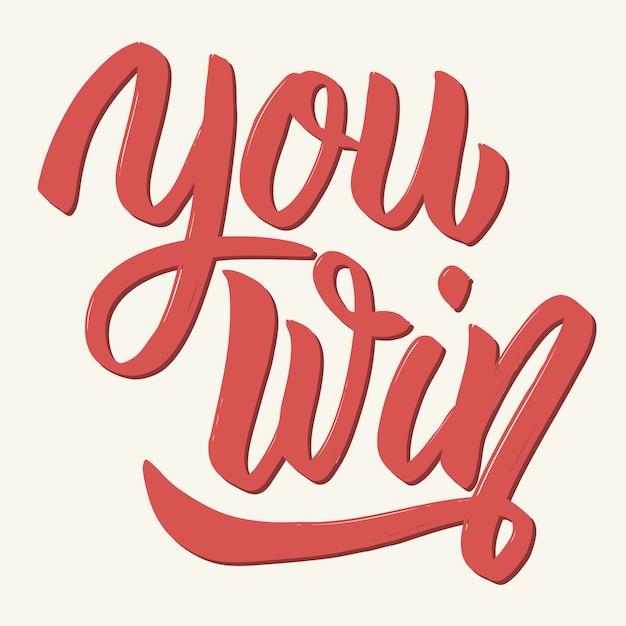 Wygrałeś. Ręcznie Rysowane Literowanie Na Białym Tle. Elementy Plakatu, Karty Z Pozdrowieniami. Ilustracja Premium Wektorów