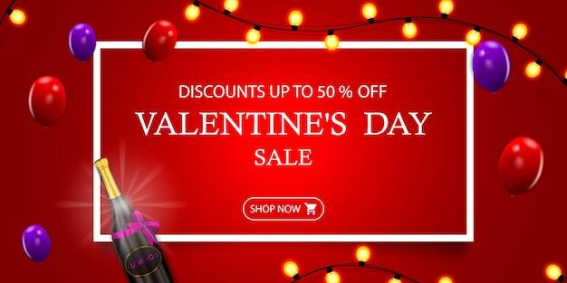 Wyprzedaż Walentynkowa, Do 50% Taniej, Czerwony Nowoczesny Baner Rabatowy Na Walentynki Z Girlandą Premium Wektorów