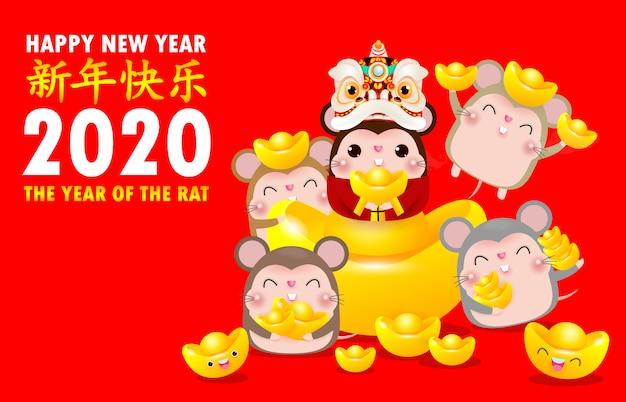 Z życzeniami szczęśliwego nowego roku chiński. grupa little szczura trzymającego chińskie złoto, szczęśliwego nowego roku 2020 rok zodiaku szczurów Premium Wektorów